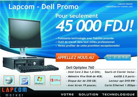 promotion ordinateur de bureau promotion ordinateur de bureau à djibouti