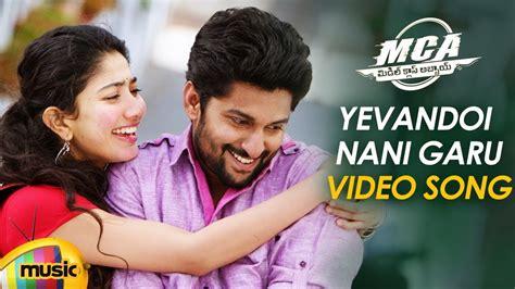 Nani Mca Telugu Movie Songs