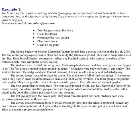pmr english essays samples bite  english  day pmr