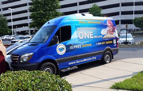 mobile quran message on wheels goes mobile to promote