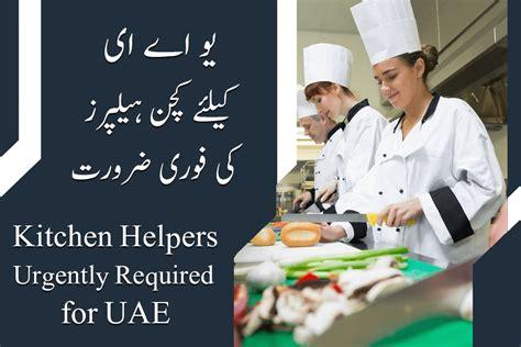 Kitchen Helper Kuwait by Uae Kitchen Helper United Arab Emirates