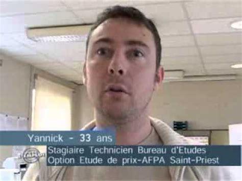 technicien bureau d etude bts conception réalisation de systèmes automatiques