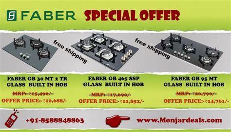 #Faber #kitchen #built in #hob #models {gb 30 mt, gb 465