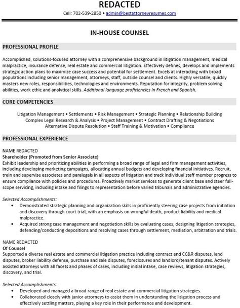 An Exle Of A Written Cv by 8 Best Search Images On Sle Resume