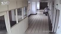 特徵「背腰包」 女賊大膽闖男宿舍 偷現金落跑│TVBS新聞網