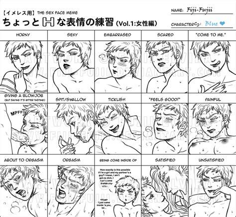 da sex faes meme 8d by fiji fujii hentai foundry