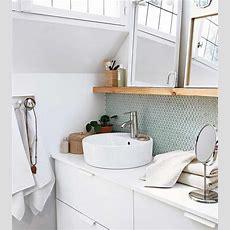 Tricks Für Minibadezimmer  [schÖner Wohnen]