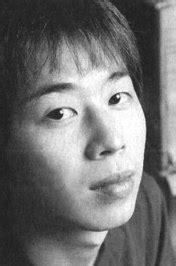 masashi kishimoto author  naruto vol