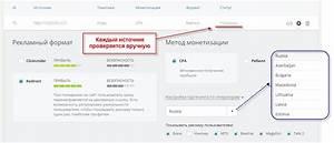 Wap Сайт Казино zavodwhy