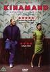 Chinaman   China-Underground Movie Database