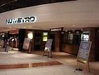 The Pavilion Cinema, Durban, CitySeeker
