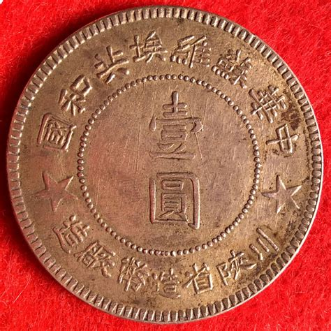 dragon dollar chinese coins