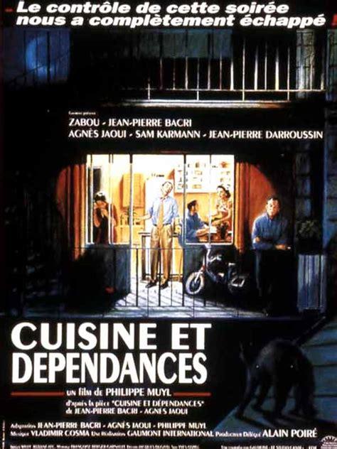 cuisine et dependances cuisine et dépendances 1992 allociné