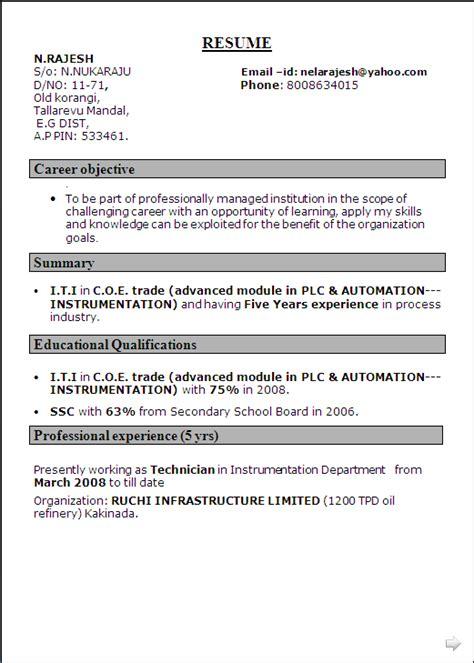 resume blog  resume sample  iti   trade