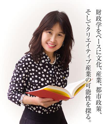 3 bureau report 後藤 和子 研究者たちの素顔 vol 3