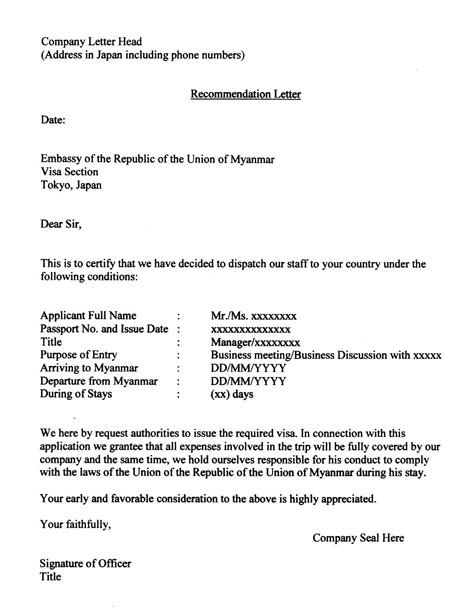 sample letter for visa application japan company | Alif
