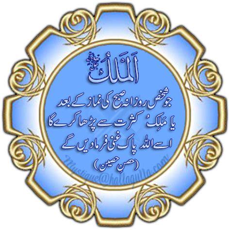 pictures islamic allah   naam aur   fazaial