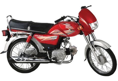 Super Power Pk Deluxe 2017 Motorcycle Price In Pakistan