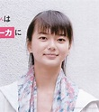 多部未華子 Mikako Tabe 禮服桌面圖片 #544 - 熱門女明星 | MM52.COM