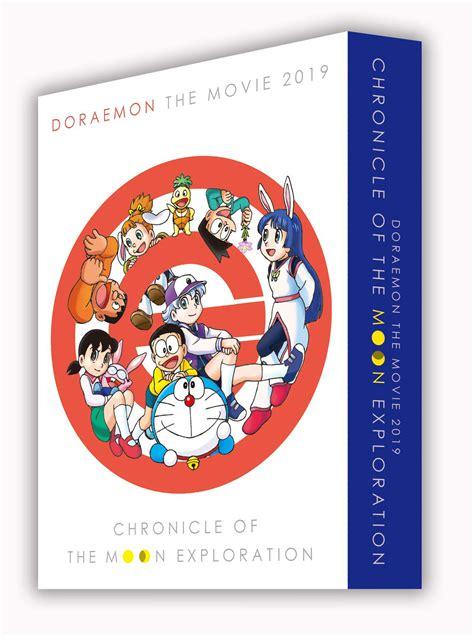 Doraemon: Nobita's Chronicle of the Moon Exploration in