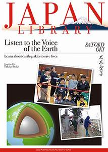 Listen to the Voice of the Earth – Japan Library