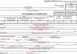 Выдача документов уволенному работнику производится в течении