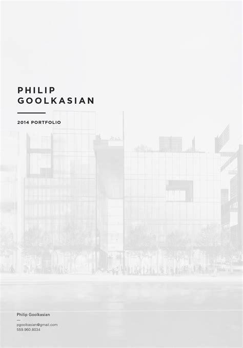 13243 landscape architecture portfolio cover philip goolkasian 2014 architecture portfolio by philip