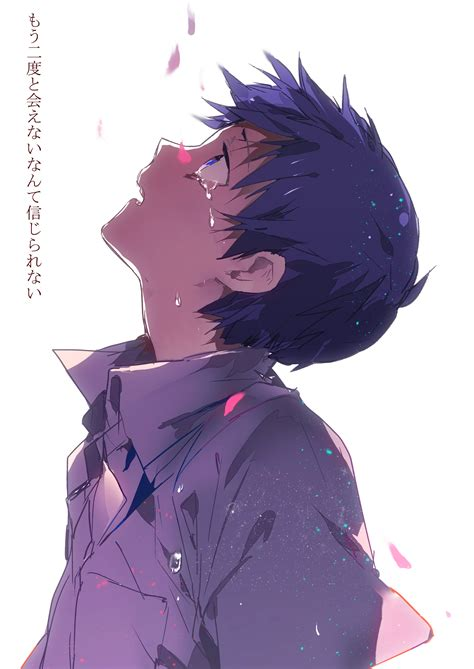 Best Anime Boy Crying Ideas And Images On Bing Find What You Ll Love