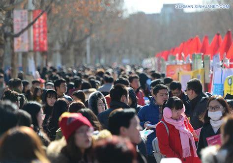 jobmesse deutschland empfängt 1 000 jobmesse in shijiazhuang xinhua german xinhuanet com