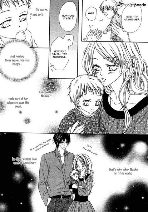 Keishichou Tokuhanka 007 Chapter 25 Page 27 | Anime/Manga