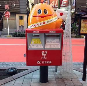 Boite Au Lettre Originale : boite lettre poste originale japon 03 la boite verte ~ Teatrodelosmanantiales.com Idées de Décoration