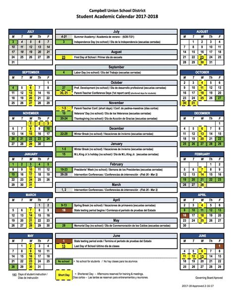 student calendar    school year marshall lane