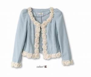 Jual Cardigan Jeans Wanita Murah - Lera Sweater