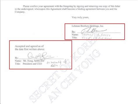 letter from ceo secret of korea 리먼인수흑막 한국투자공사도 6월 5일 리먼과 비밀협약 홍석주사장이름 22849 | 02539B4D5085DA232F