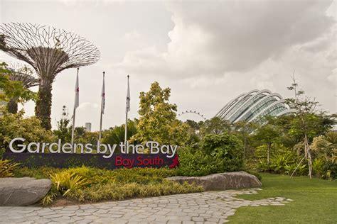 Urban Park In Singapore