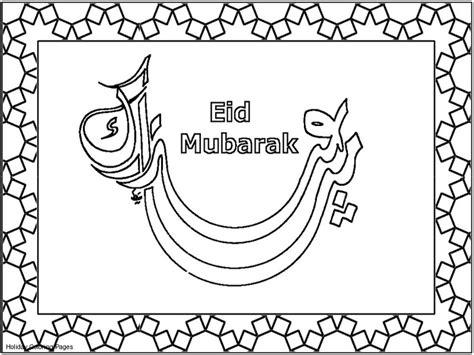eid cards images  pinterest ramadan crafts
