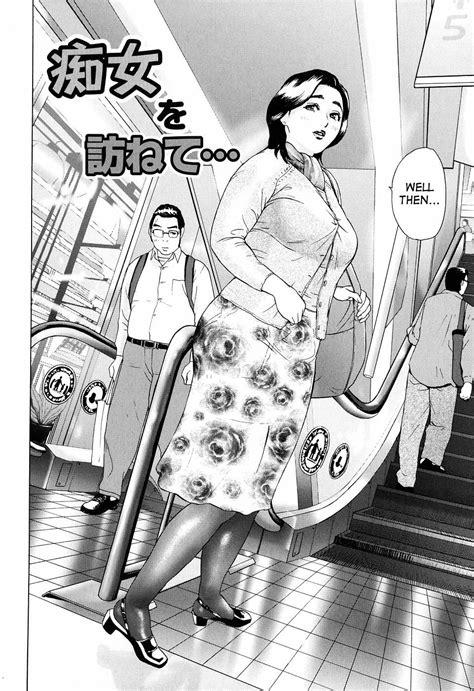 hyji porn comics hyji cartoon sex and hentai svscomics
