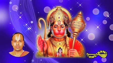 Shatrunjaya Hanumath Stothram- Sri Hanumath Sahasranamam