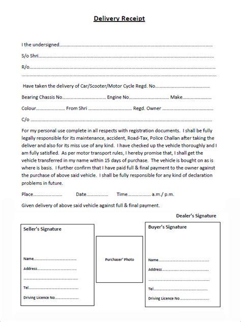 delivery receipt template 14 delivery receipt templates pdf doc free premium templates