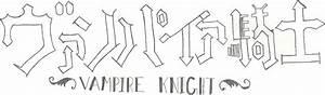 Vampire Knight Logo by Pigwedgeon on DeviantArt