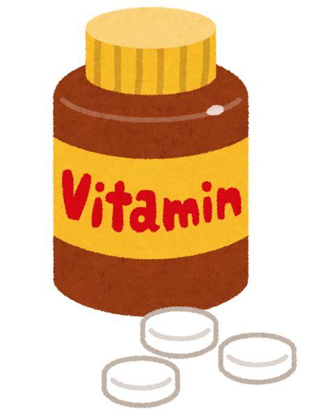 ビタミン 剤 飲む 時間