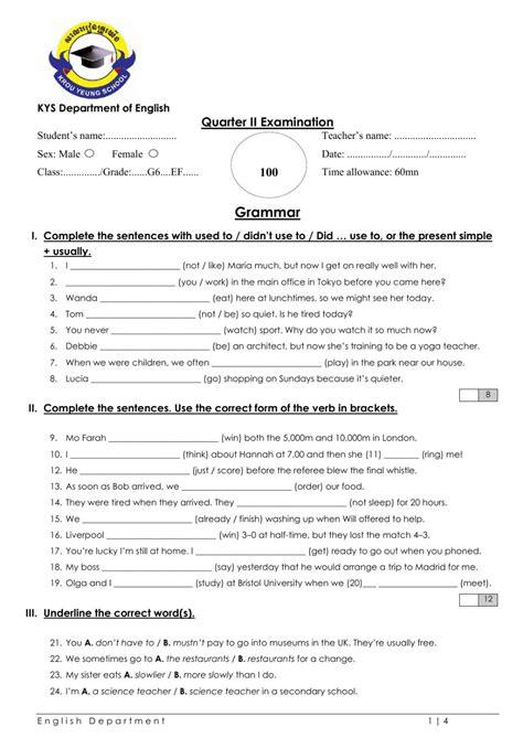 grade  english file grammar test interactive worksheet