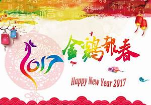 Date of the Chinese New Year 2017What is the date of the