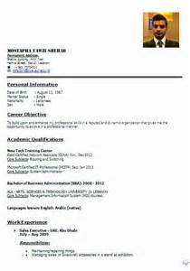 resume format for freshers engineers mechanical you may download all these cv formats from the link at the end of this article if you like it