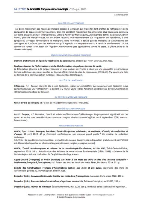 Norme afnor lettre 2019 : Norme Afnor Lettre 2019 : Lettre De Motivation Travail Saisonnier Aide Soignante Rungon A / La ...