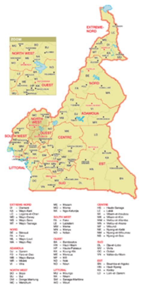 Atlas of Cameroon - Wikimedia Commons