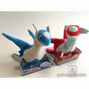 Related Keywords & Suggestions for Latias Plush