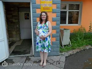 38 недель похудела