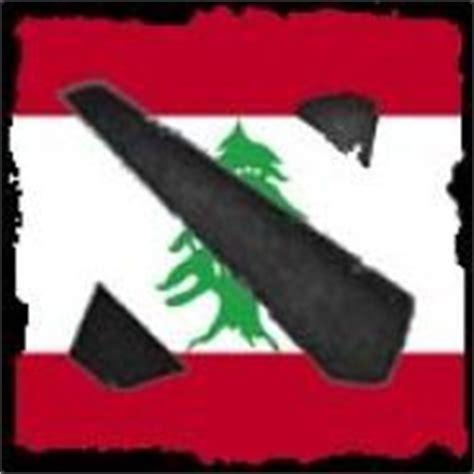 steam community group dota  lebanon