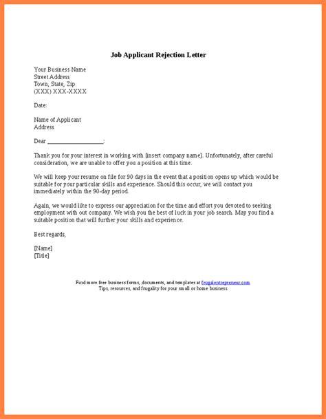 rejection letter  job marital settlements information